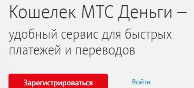 МТС ТВ Тарифище