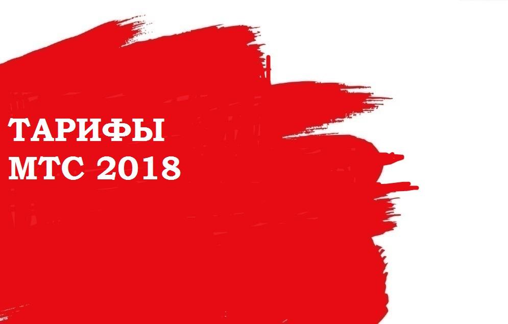 Одноклассники - скачать бесплатно русскую версию