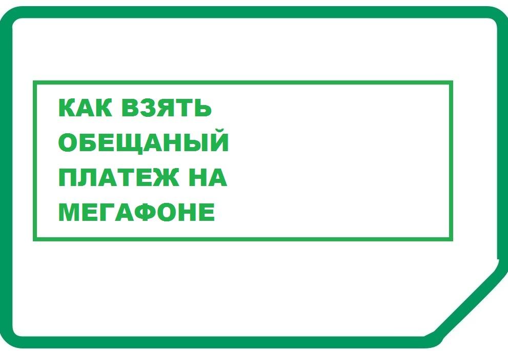 Банки работающие в воскресенье москве - Edem-styleru