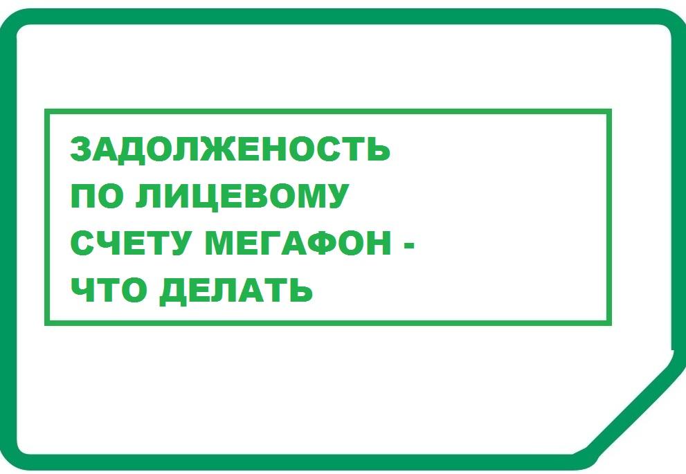 Сайты знакомств бесплатные ташкент