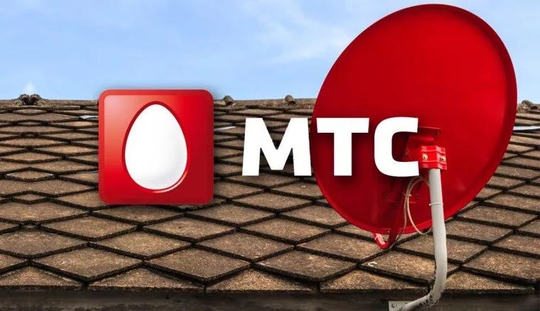 С 1 апреля МТС поднимает стоимость услуг на спутниковое ТВ