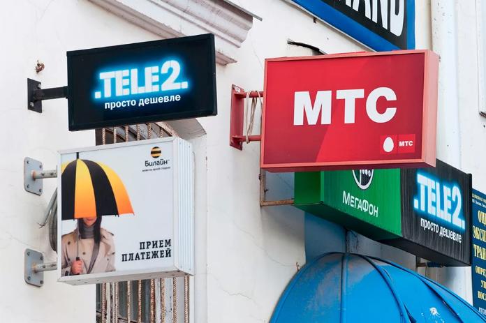Операторы «Билайн», «МТС», «МегаФон» и Tele2 в два раза поднимут цены