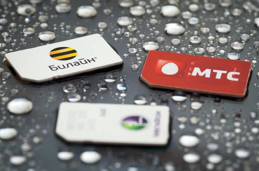 Операторы сотовой связи «Мегафон», «МТС», «Билайн» и Tele2 готовы заблокировать десятки миллионов карт.