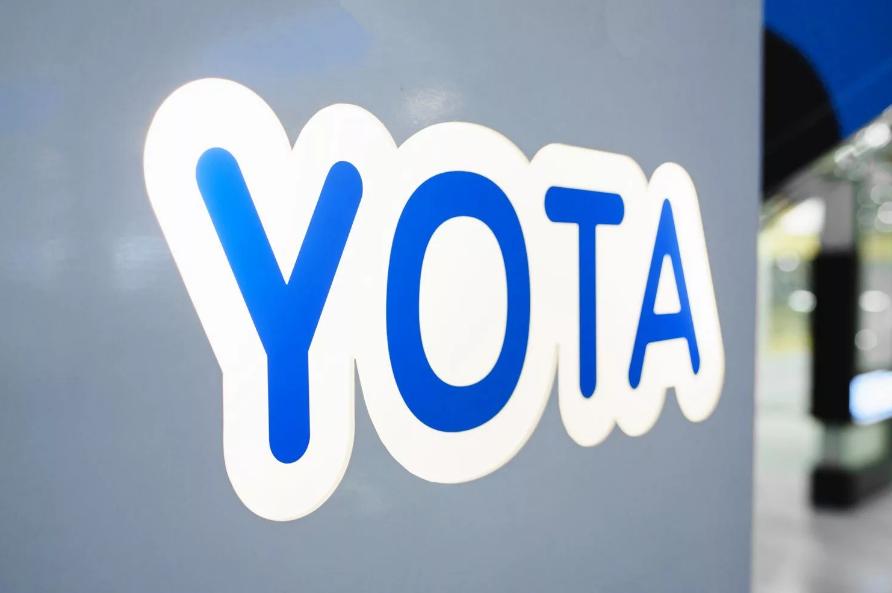 Yota: красивые номера. Как выбрать и получить