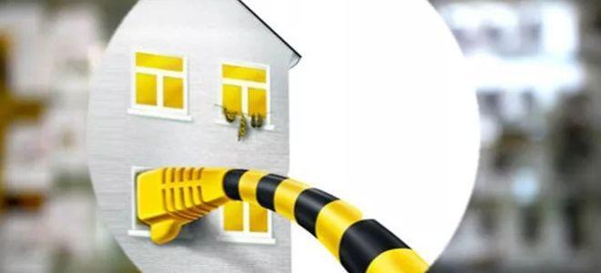 Домашний интернет от Билайн