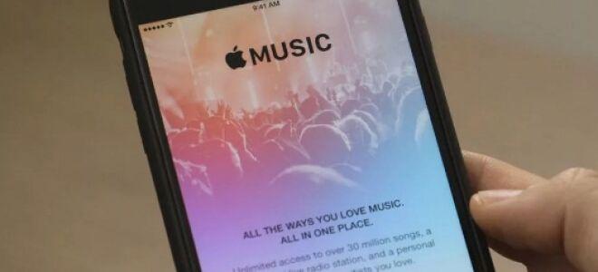 Оформление платной подписки в Apple Music