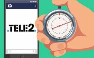 Как подключить минуты на tele-2