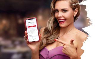 Новая услуга от МТС «Блокировка спам-звонков»