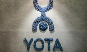 Yota неожиданно сделала бесплатный тарифный план — платным