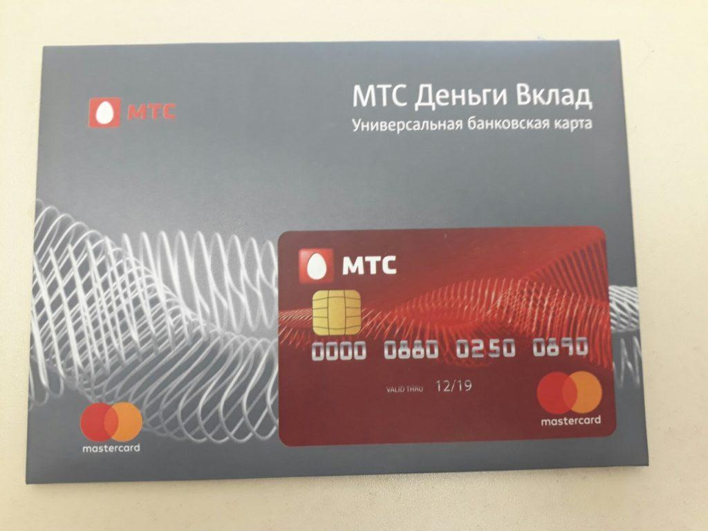 Обзор дебетовой банковской карты МТС Деньги Вклад