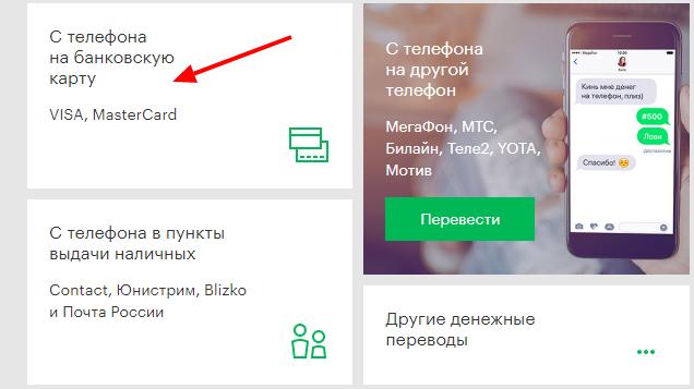 Райффайзенбанк оформить заявку на потребительский кредит онлайн